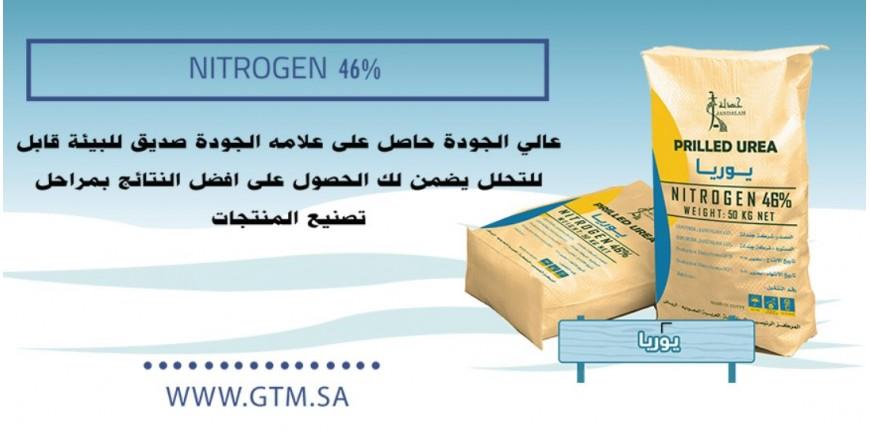 gtm44