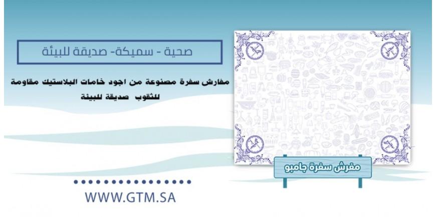gtm333